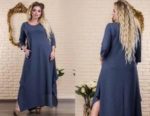 Платье длинное нарядное однотонное Х1972