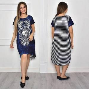 Платье Т1825