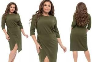 Платье короткое нарядное элегантное Ф2048