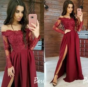 Платье длинное нарядное А49500