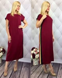 Платье длинное красное летнее Т9771