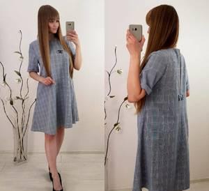 Платье короткое повседневное классическое Т9841