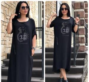 Платье длинное черное повседневное Т9850