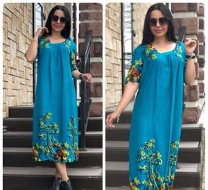 Платье длинное летнее голубое Т9852