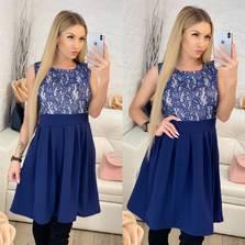 Платье Ф9511