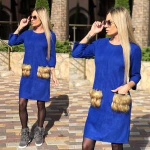 Платье короткое с рукавом 3/4 современное Ф0955