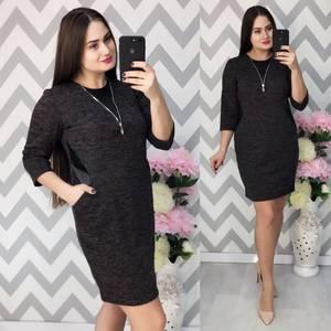 Платье короткое трикотажное Ф5338