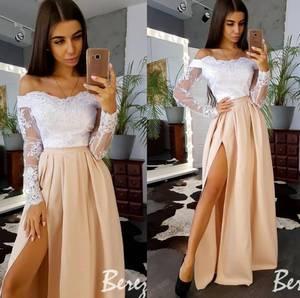 Платье длинное нарядное А49501