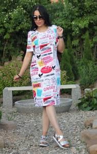 Платье короткое с принтом белое Т9567