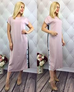 Платье длинное розовое летнее Т9772