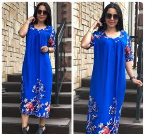 Платье длинное летнее синее Т9853