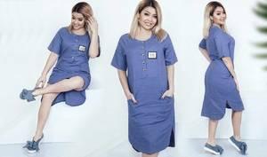 Платье короткое синее однотонное Т9880