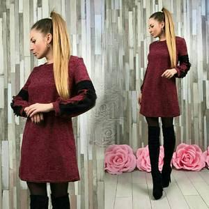 Платье короткое трикотажное современное У9078