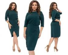 Платье Ф2050