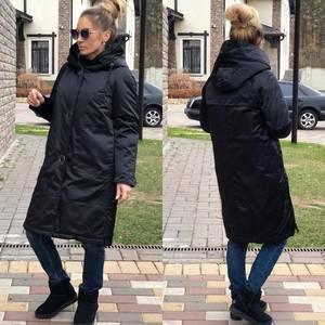 Куртка Ф4811