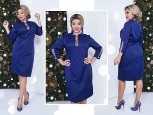 Платье короткое нарядное синее Ф6210