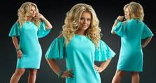 Платье Ф7246