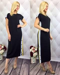 Платье длинное черное летнее Т9773