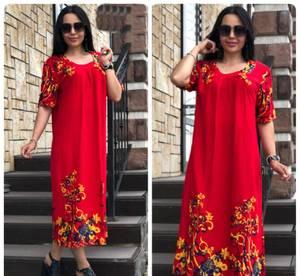 Платье длинное летнее красное Т9854