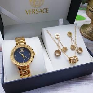Часы Х2267