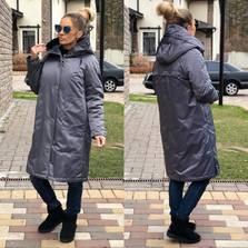 Куртка Ф4812
