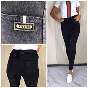 Лосины джинсовые Т9486