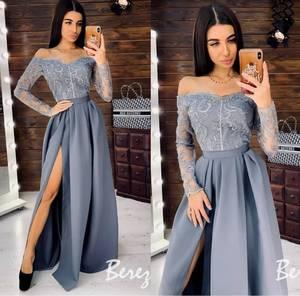 Платье длинное нарядное А49503