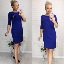 Платье Ф1990