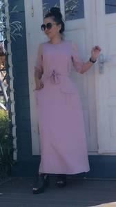 Платье длинное розовое нарядное Т9514