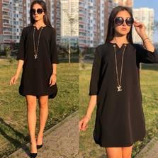 Платье У9860
