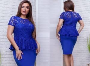 Платье короткое нарядное синее Х1331