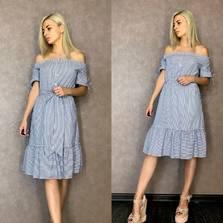 Платье Т9516
