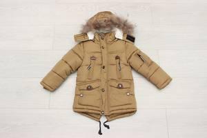 Куртка Ф2006