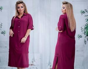 Платье длинное с коротким рукавом однотонное Т9892