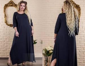 Платье длинное нарядное однотонное Х1973