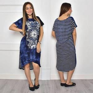 Платье Т1824