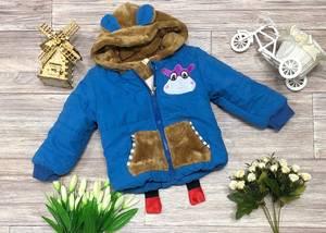 Куртка Ш0513
