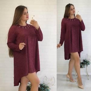 Платье короткое с длинным рукавом нарядное У0851