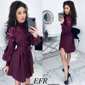 Платье короткое нарядное А11527