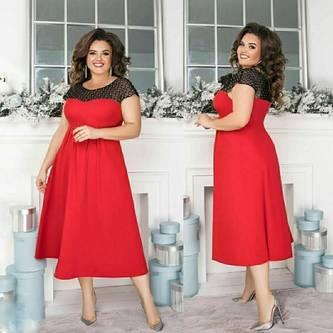 Платье короткое нарядное А13843