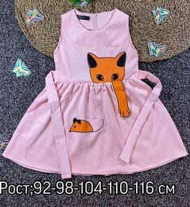 Платье А13350