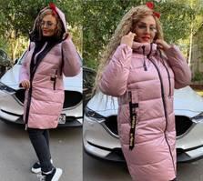 Куртка А15964