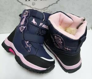 Ботинки А18703
