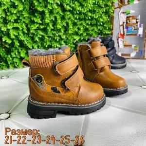 Ботинки А18745