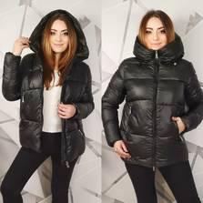 Куртка А20995