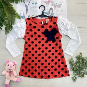Платье А30052