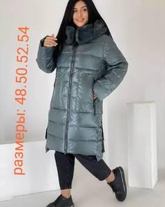 Куртка А58568