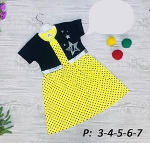 Платье А37435