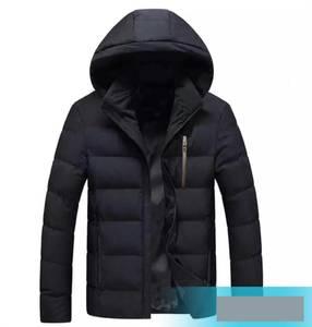 Куртка А59706