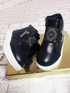 Ботинки А09252